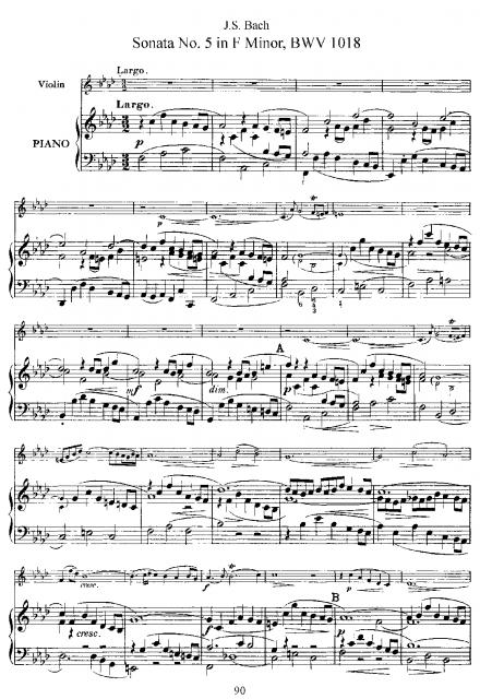 Тишина Бетховен Ноты